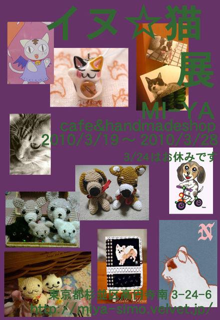 781068425_93.jpg